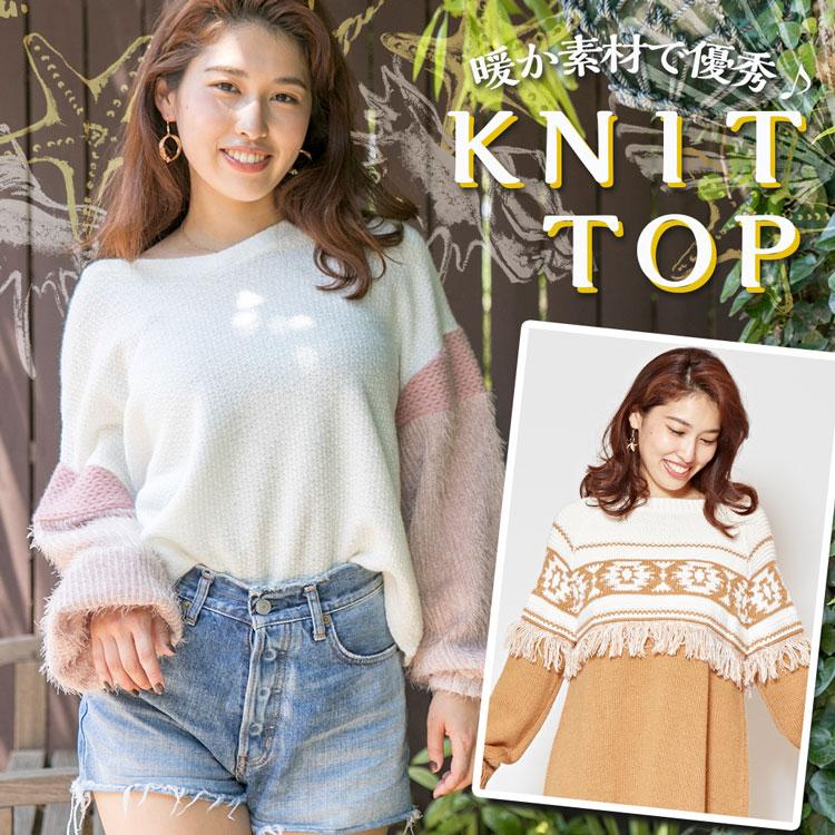カヒコ kahiko ハワイアン ファッション トップス