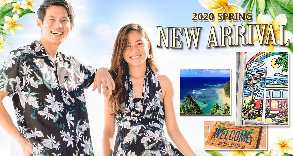 ハワイアンショップ kahiko 2018 新作 新商品